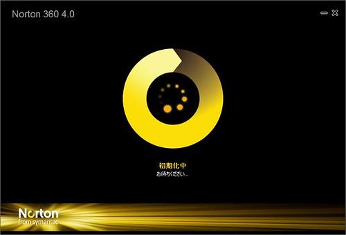 ノートン360 v4.0 3