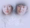 [Poster]spiral fate (Tuti..) Tags: fanfic soeun kimbum soeulmate