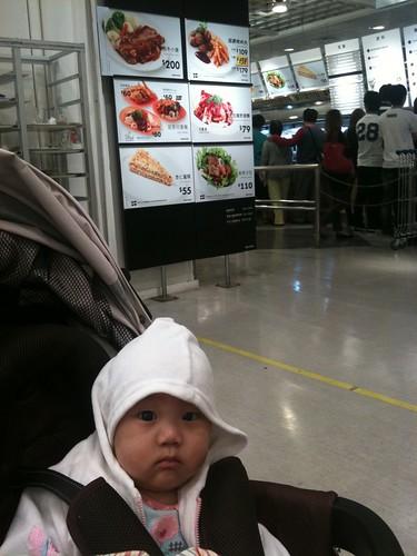 逛IKEA嘍