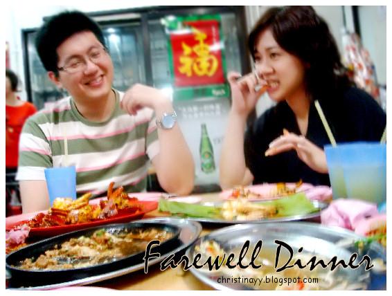 Farewell Dinner @ Batu Lanchang