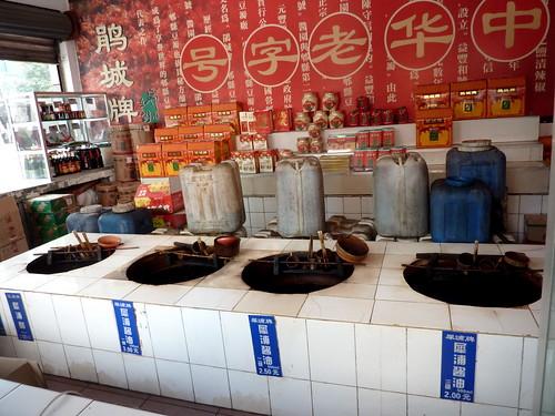 Pixian douban outlet