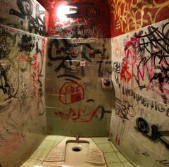 Cocks (Andreaperaltro) Tags: street italy autostitch panorama milan wall writing graffiti italia milano tag centro toilet cox 18 turca cesso iphone conchetta csoa sociale toylet