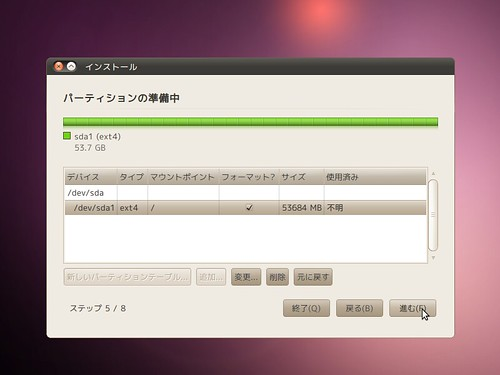 ubuntu10.04desktop_015
