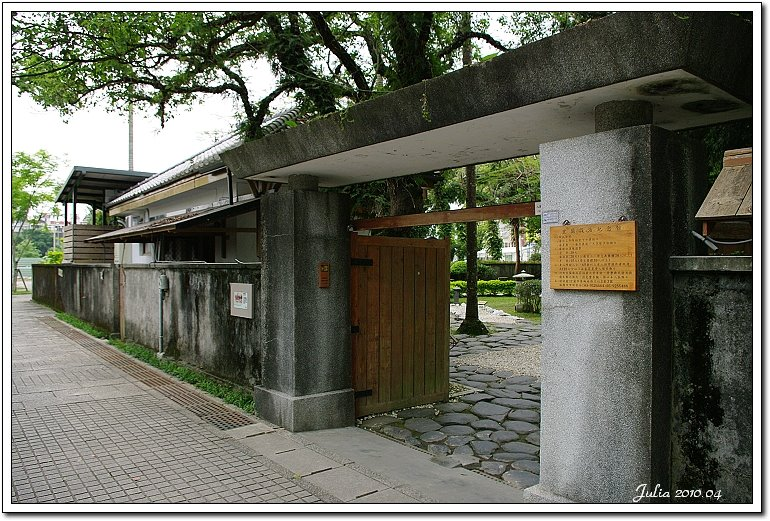 宜蘭設置紀念館 (4)