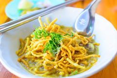 Kao Soi Kai. (Look Aod27) Tags: asia asian background chicken chili coconut colorful crispy cuisine culture curry delicious dinner dish egg food gourmet green healthy hot khao lunch meal meat milk noodle noodles northern onion soi soup soy spicy tasty thai thailand traditional white yellow