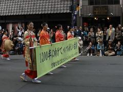 PA210015 (Oeneanus) Tags: japan kyoto kansai matsuri gaidai jidai