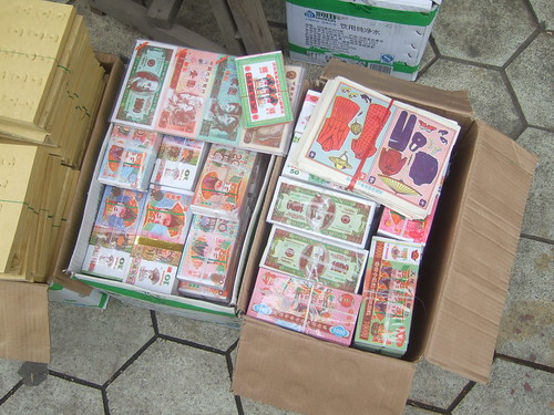 Fake funeral money