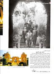 King Fouad (kingfarouk52) Tags: abdeen raseltienpalacesandkingfaroukportrait