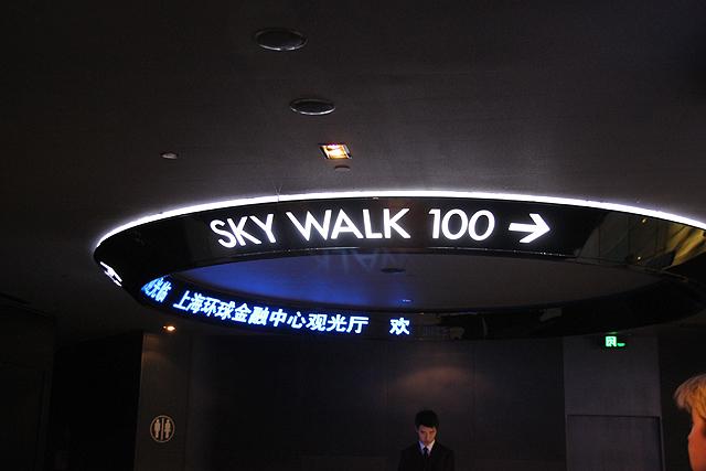 Sky walk(er)