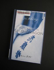 My Name Is Sei Shonagon (book)