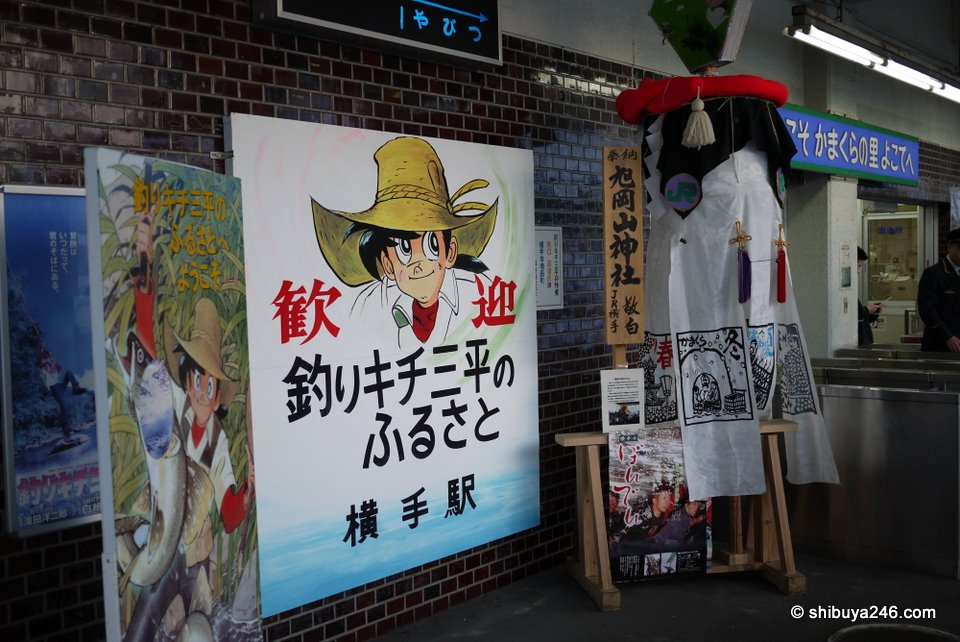 One of the signs and decorations at the station promoting Yokote. Anyone know this character?