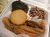 Catfish, corn bread, black eyed peas, collard greens