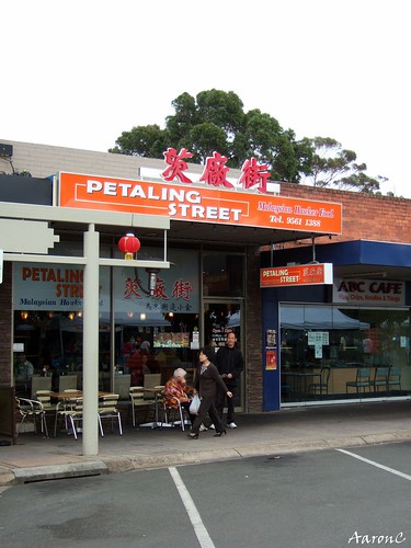 Petaling Jaya in Melbourne??