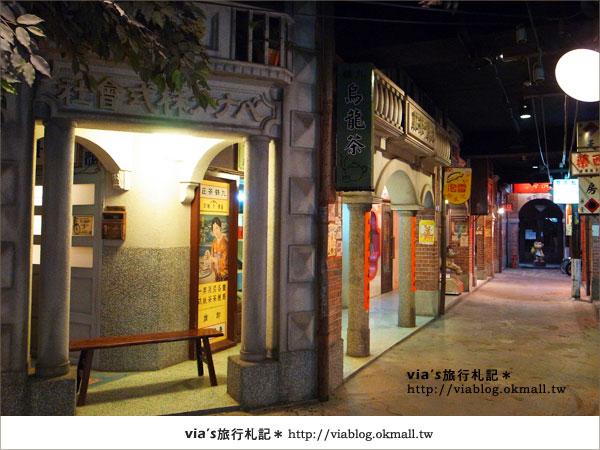 【台北旅遊】在台北,尋找老台灣的味道~台灣故事館11