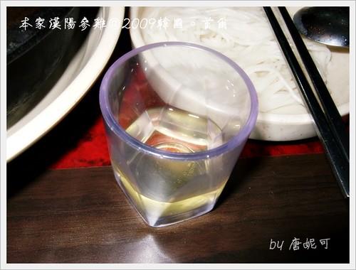 唐妮可☆吃喝玩樂過生活 拍攝的 20091223本家漢陽蔘雞_8。