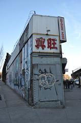(Laser Burners) Tags: nyc newyorkcity graffiti acc chinesefood bronx ewok ribs perone rath flyid citynoise 5mh kem5 kems