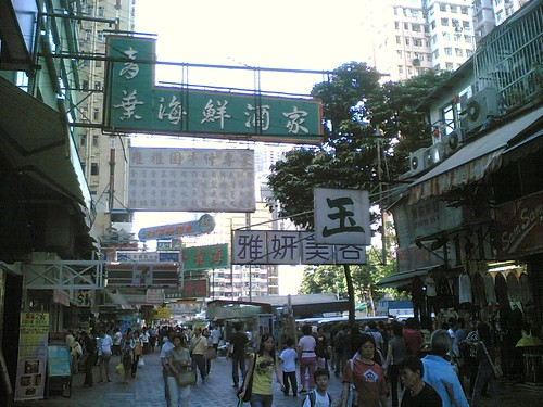 Tseng Wan