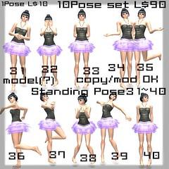 =random kitten=model-standing 31~40