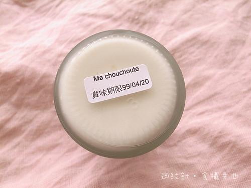 machouchoute布丁奶酪單瓶賞味日期