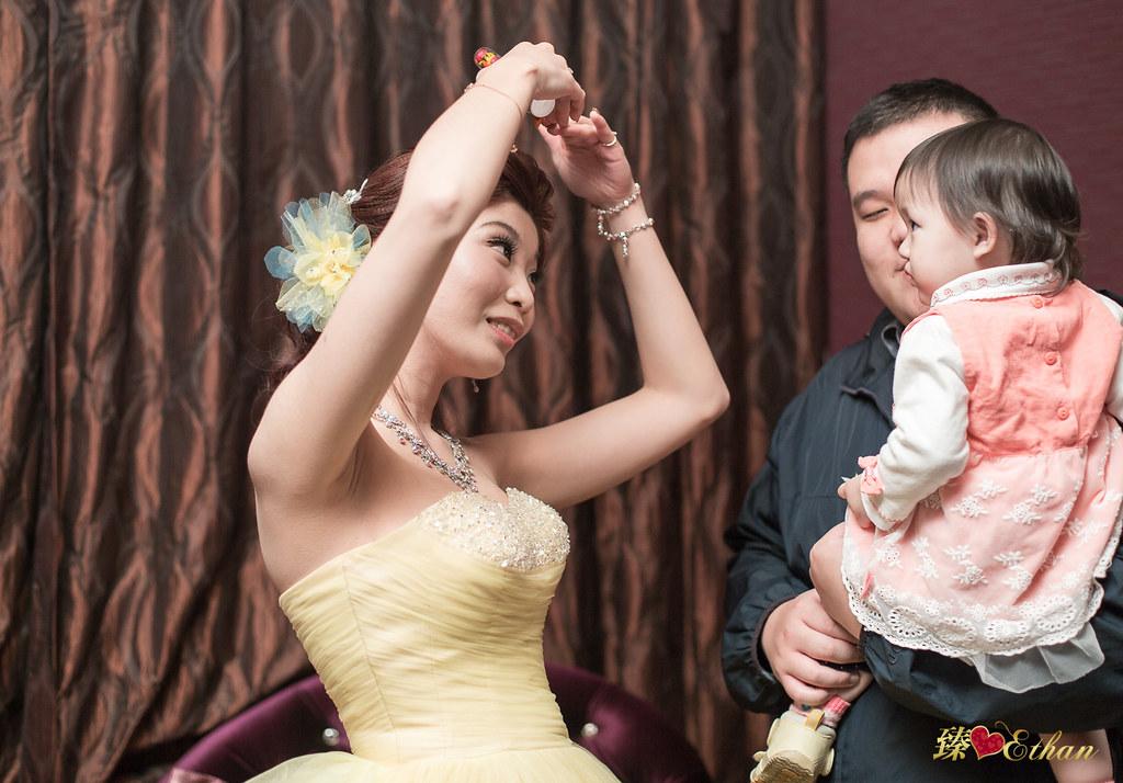 婚禮攝影,婚攝,台北水源會館海芋廳,台北婚攝,優質婚攝推薦,IMG-0033