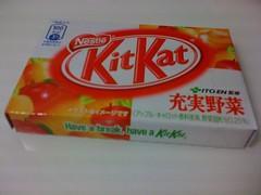 KitKat充実野菜