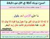 594899695775699885 (www.2lbum.com) Tags: الألبوم جميلة مؤثرة تلاوات تلاوة القرآني