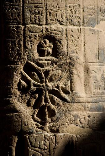 Egyptian hieroglyphics from Karnak temple
