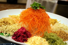 Chinese New Year Celebration Tai Zhi Heen Yee Sang 1