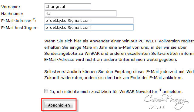 이름과 이메일 주소를 입력