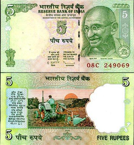 5 Rupií India 2009, Ghándí