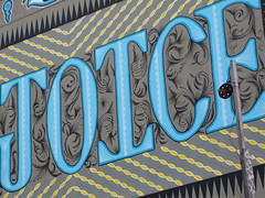 Joice/Not Joice (so many alleys around there 5) (dschweisguth) Tags: sanfrancisco mural foundinsf gwsf5party gwsflexicon