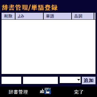 4464902888_4306b54ed9_o.jpg