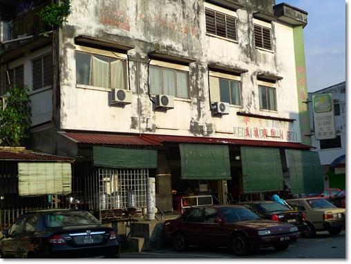 Kedai Kopi Tai Kung @ Pasir Puteh, Ipoh