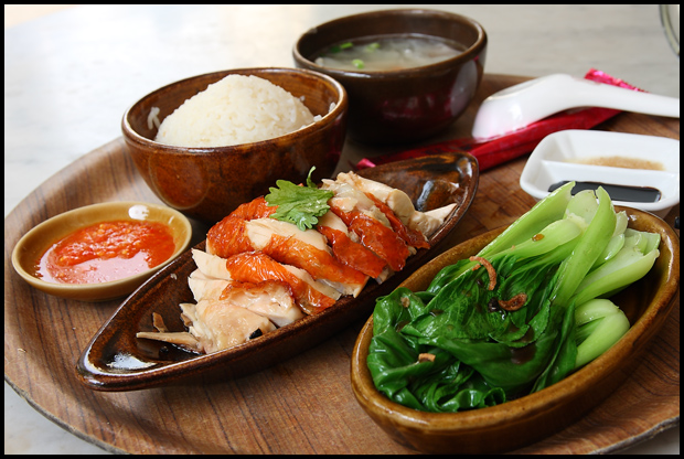 special-chicken-rice-set