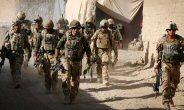 France : OTAN + Afghanistan = plus de 430 millions d'euros par an ! thumbnail