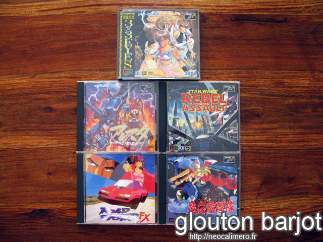Jeux Mega CD 17-04-10a