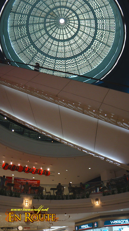Gateway Cubao Dome