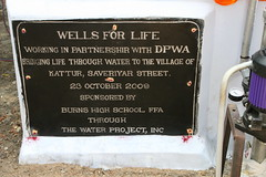 Trichy Well 02 - 021