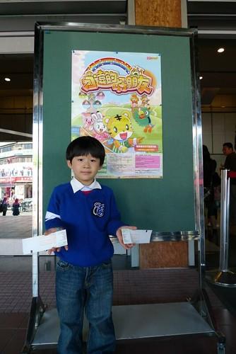 你拍攝的 2009/11/21*巧虎2009冬劇場*4y6m。