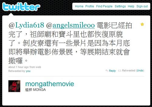 2009-11-27_Twitter - Mangathemovie