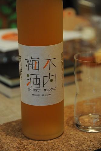 梅酒 木内