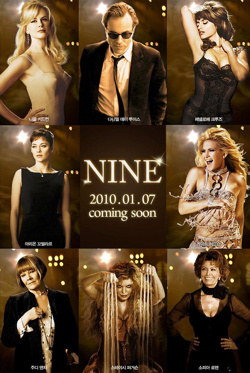 posters de película NINE NUEVE 4