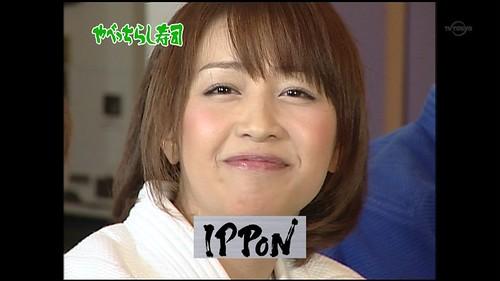 相内優香の画像 p1_5