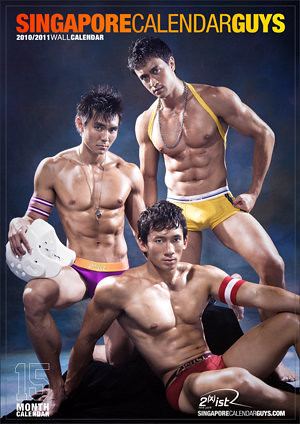 sexy asian cover guy hot muscle hunk