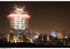 Taipei 101 fireworks for NY 2010  (*dans) Tags: skyscraper fireworks taiwan taipei taipei101  2010 0101 101 101  101 101 taipei101fireworks 101 ny2010 taiwanup fireworks2010  2010fireworks 2010 101 101 101 101