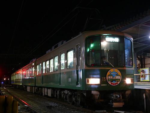 江ノ電1502F+1001F稲村ヶ崎行き最終電車@長谷
