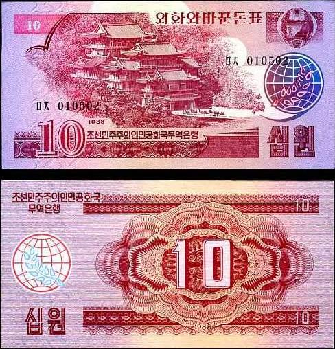 10 Wonov Severná Kórea 1988