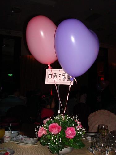 建翔欣儀婚宴