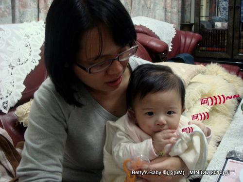 Betty's Baby 20100216-14