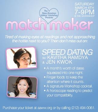 matchMakerNewsltr
